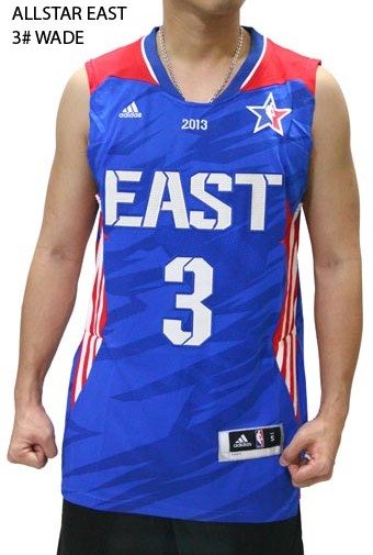 Jersey NBA Basket Allstar East 3# Wade