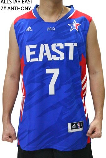 Jersey NBA Basket Allstar East 7# Anthony